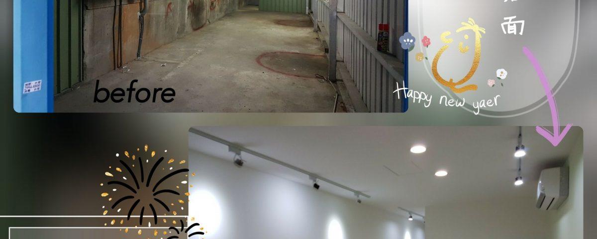 輕隔間工廠水電裝修